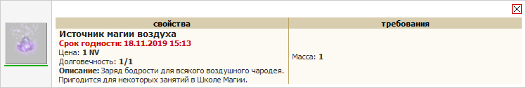Imv.png